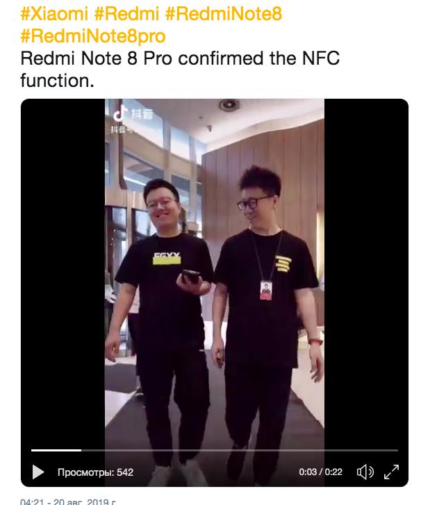 Redmi Note 8 Pro: квадрокамера и NFC