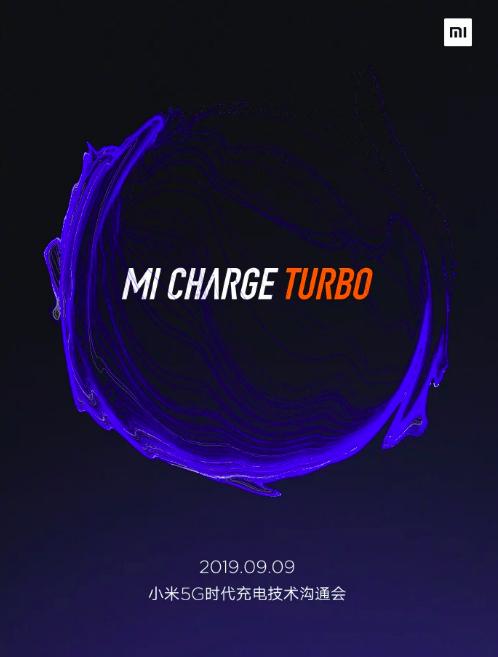 Инновационная беспроводная зарядка Xiaomi Mi Charge Turbo готова к анонсу