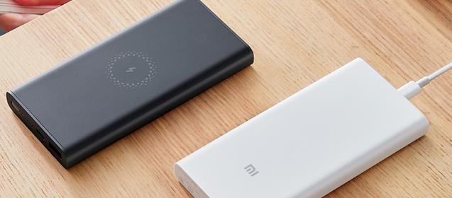 Xiaomi Wireless Powerbank Youth Edition: Qi-зарядка в повербанке – фото 1