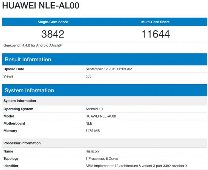 Kirin 990 прогнали через бенчмарк Geekbench