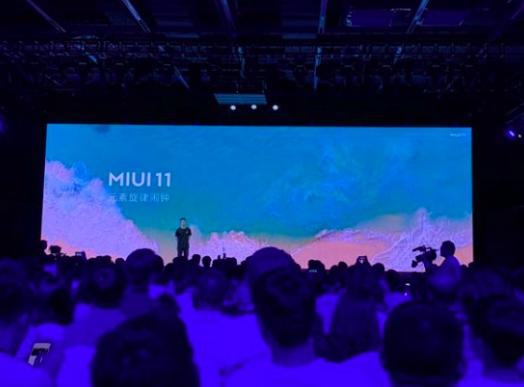 Анонс MIUI 11: основные изменения, какие смартфоны и когда получат интерфейс – фото 4