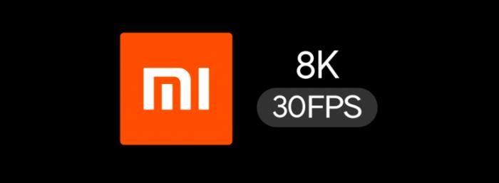 У Xiaomi появится смартфон с поддержкой записи видео 8К