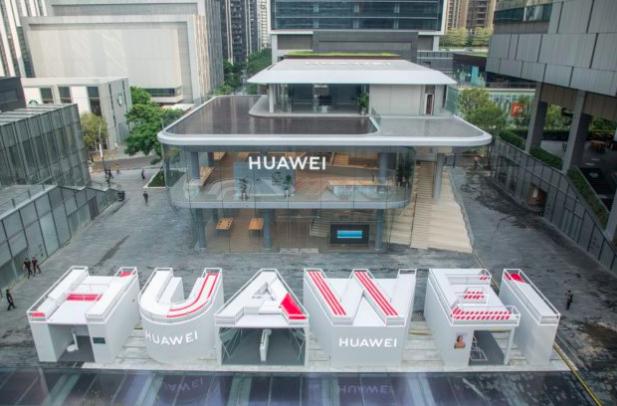 конфликт США и Huawei