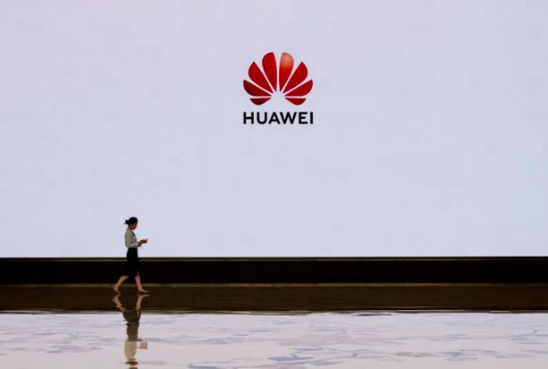 США готовится наказывать несговорчивых за «дружбу» с Huawei – фото 2