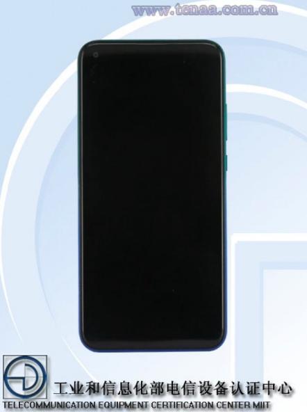 Huawei готовит к анонсу недорогой смартфон – фото 1