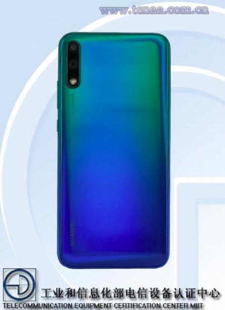 Huawei готовит к анонсу недорогой смартфон