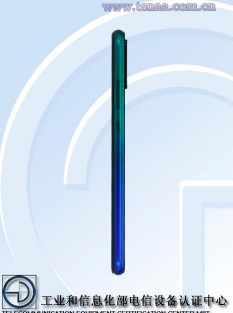 Huawei готовит к анонсу недорогой смартфон – фото 3