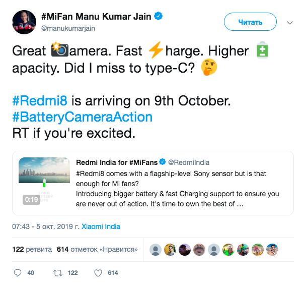 Компания рассказала о ключевых фишках Redmi 8 накануне анонса