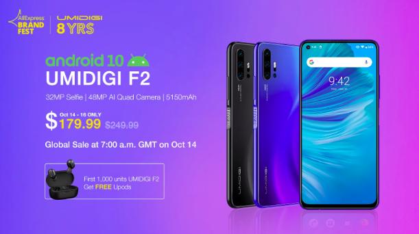 Вышел UMIDIGI F2 с квадрокамерой, батареей на 5150 мАч и Android 10 – фото 4