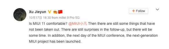 MIUI 12 уже в разработке – фото 2
