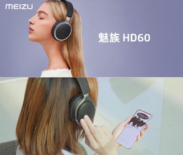 Представили Bluetooth-гарнитуру Meizu HD60