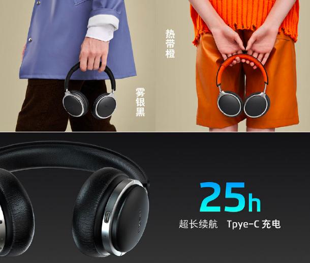 Новая Bluetooth-гарнитуру Meizu HD60
