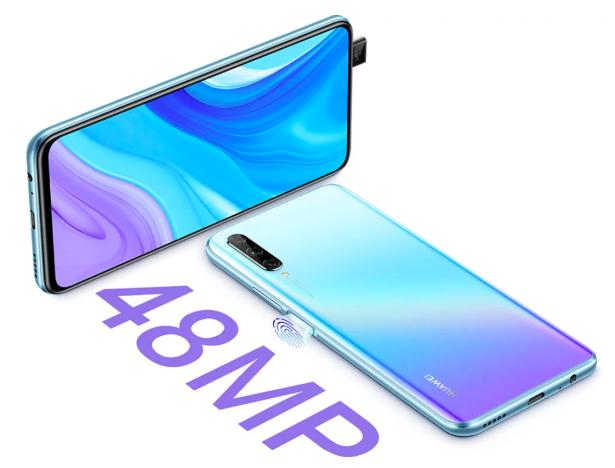 Анонс Huawei Y9s: аналог европейской версии Honor 9X