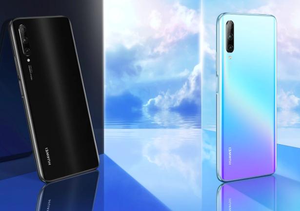 Анонс Huawei Y9s: аналог европейской версии Honor 9X – фото 1