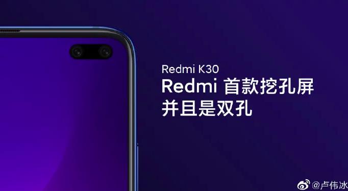 Xiaomi подтвердили поддержку 5G-сетей в Redmi K30 – фото 2