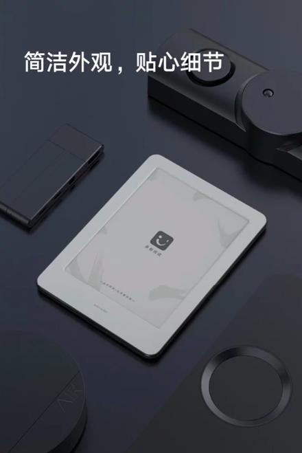 Характеристики электронной книги Xiaomi – фото 2