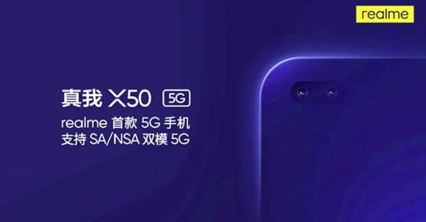 Озвучили характеристики Realme X50 5G и Realme X50 Lite (Youth Edition) – фото 1