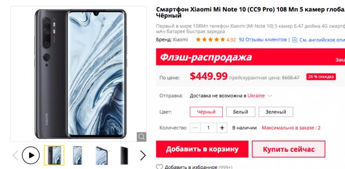 Смартфоны и носимые гаджет Xiaomi по скидкам на Gearbest