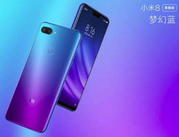 Xiaomi Mi 8 Lite и Xiaomi Mi Max 3 получили бета-версию MIUI 11 на базе Android 10