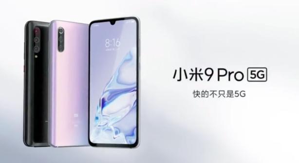 Xiaomi: мы лидеры в технологии скоростной беспроводной зарядки – фото 1