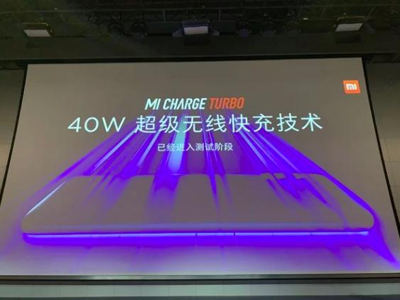 Xiaomi: мы лидеры в технологии скоростной беспроводной зарядки