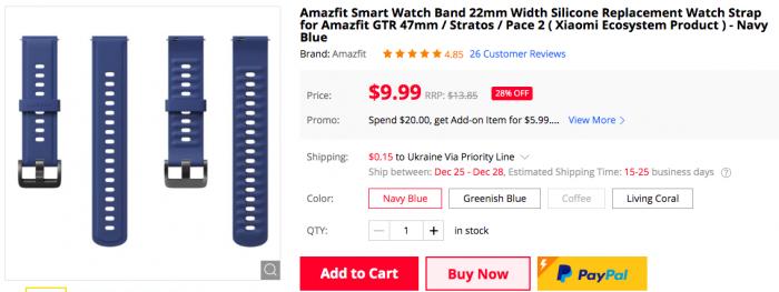 Смарт-часы Amazfit GTR Lite в продаже по цене $109,99 – фото 2