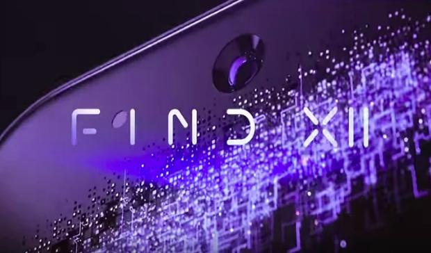 Oppo Find X2 может получить датчик Sony IMX708