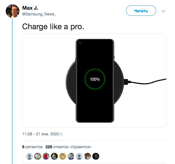 Беспроводная зарядка в OnePlus 8 Pro реальность? – фото 1