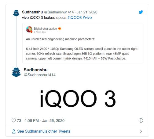 Готовится к выходу флагман iQOO 3 с Snapdragon 865