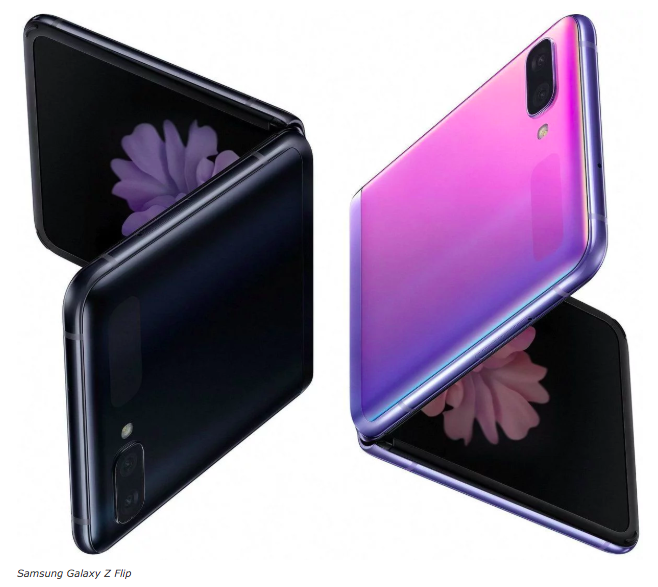 Слили все характеристики Samsung Galaxy Z Flip – фото 7