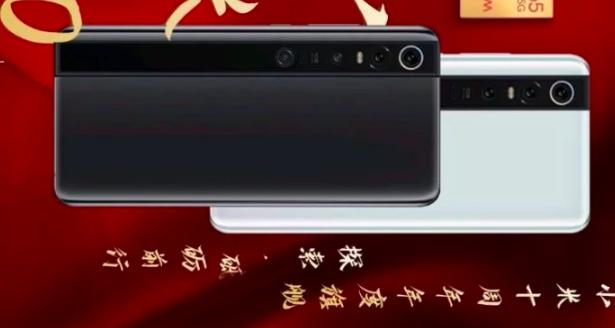 Xiaomi: мы будем первыми. Snapdragon 865 дебютирует в нашем смартфоне