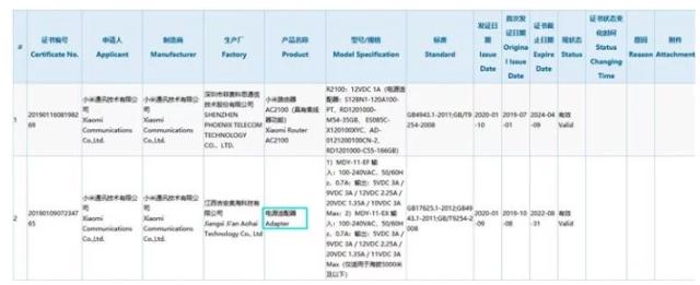 Больше о Redmi K30 Pro: назвали емкость аккумулятора и мощность зарядки – фото 2