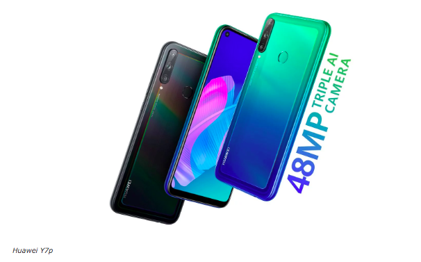 Представлен Huawei Y7p или Huawei P40 Lite E