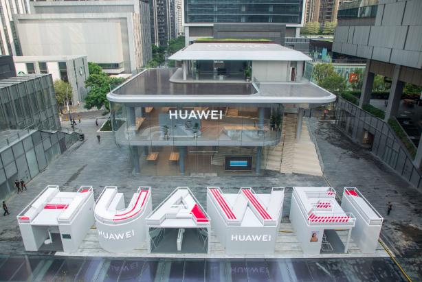Санкции против Huawei вновь отложили