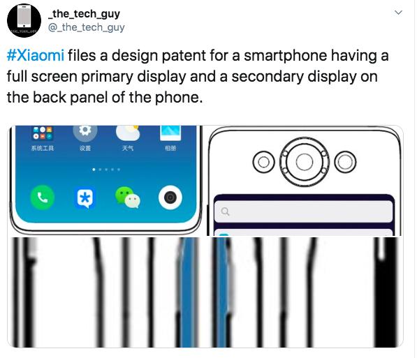 Xiaomi запатентовала смартфон с двумя экранами