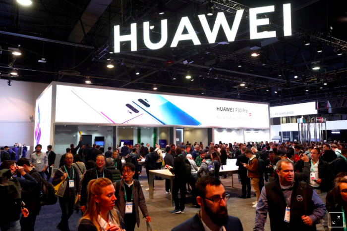 США хотят, чтобы чипмейкер TSMC перестал поставлять процессоры Huawei