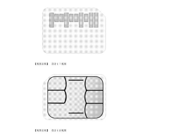 Xiaomi нашла способ объединить SIM карту и карту памяти