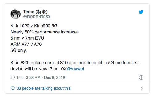 Первые подробности о Huawei Nova 7 SE: 5G, 64 Мп камера и быстрая зарядка – фото 2
