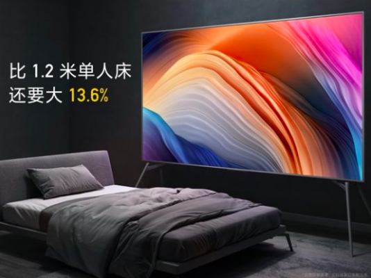 Redmi представила огромный телевизор Smart TV Max за $2825 – фото 1