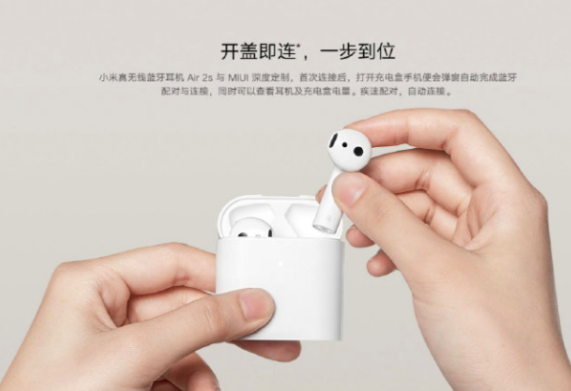 Оцените новые TWS наушники Xiaomi True Air 2s за $51
