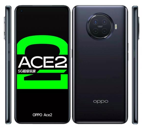 Oppo AirVOOC — мощная беспроводная зарядка на 40 Вт