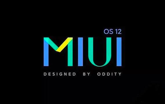 Неофициальный перечень смартфонов Xiaomi и Redmi, которые могут получить MIUI 12