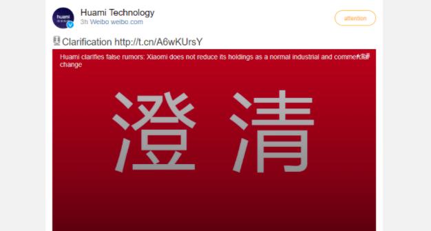 Производить Xiaomi Mi Band 5 по-прежнему будет Huami – фото 1