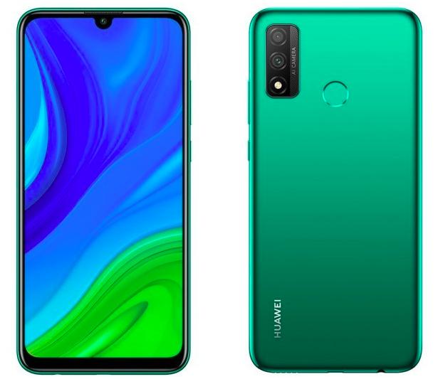 Huawei P Smart 2020: старая песня на новый лад – фото 1