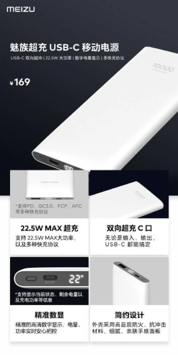 Анонс Flyme 8.1, беспроводных наушников Meizu HD60 и портативного аккумулятора – фото 3