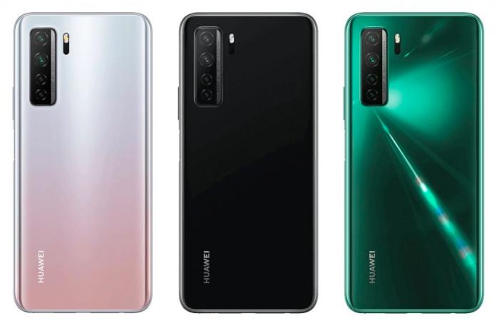Готовится к выходу Huawei P40 Lite 5G – фото 2