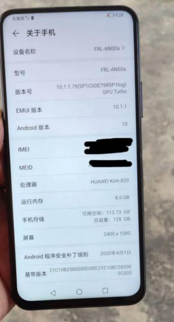 Huawei Maimang 9 (Huawei Enjoy 20) для противников вырезов в дисплее – фото 1
