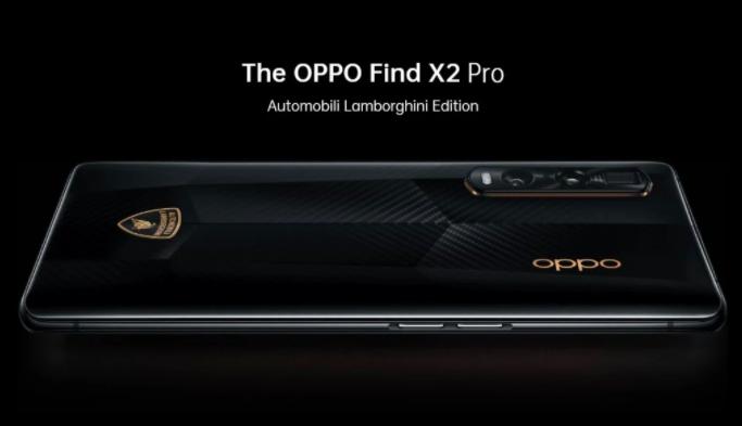 Oppo Find X2 Pro Lamborghini Edition: дорогая, стильная и технологичная игрушка для избранных – фото 1