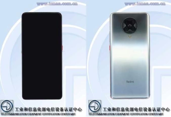 Redmi K30 Ultra избавится от слабого места Redmi K30 Pro – фото 1