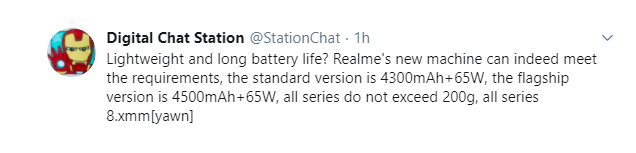 Realme готовит два смартфона с 65-ваттной зарядкой – фото 1